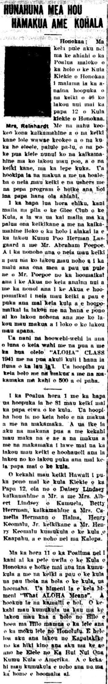 HokuoHawaii_6_11_1941_1.png