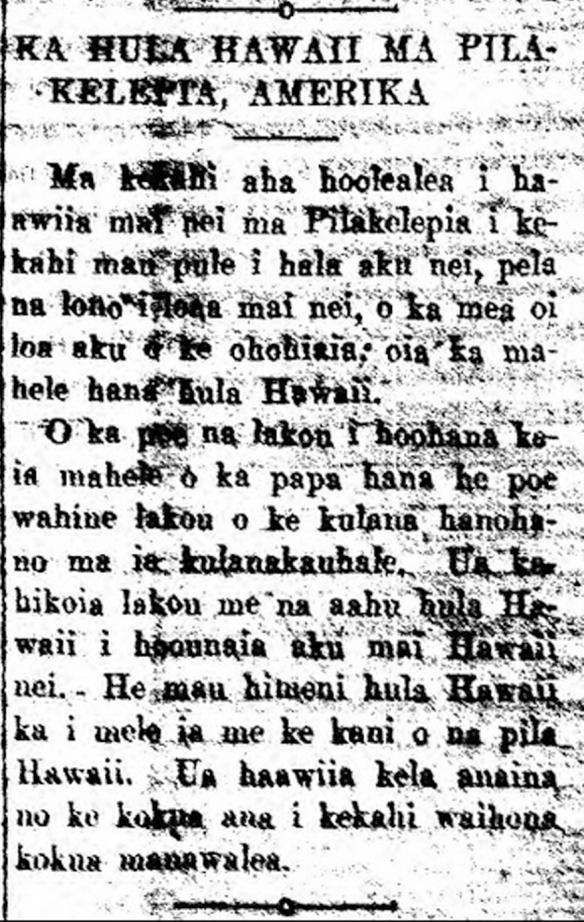 AlohaAina_6_3_1917_1.png