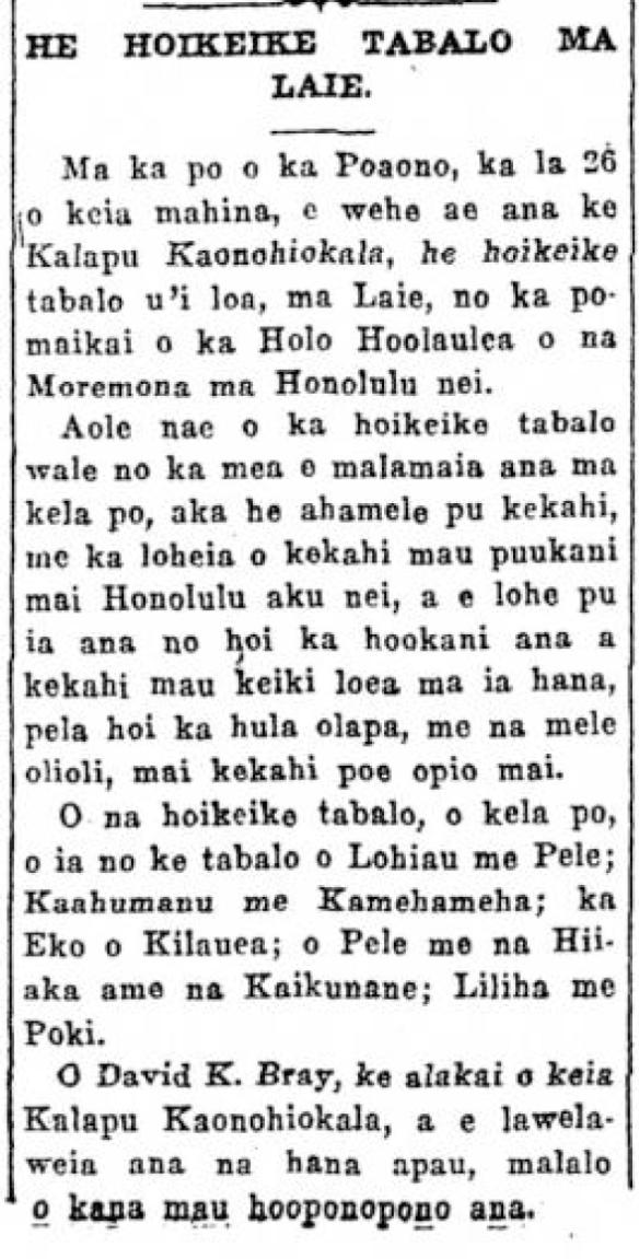 Kuokoa_5_17_1923_1.png