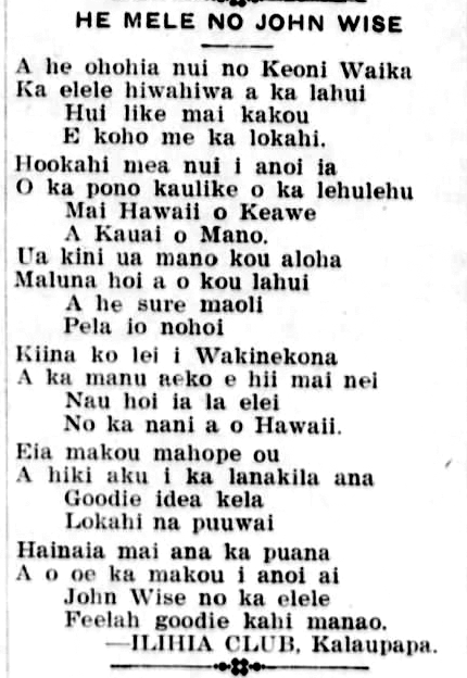 MauiNews_11_3_1922_8.png