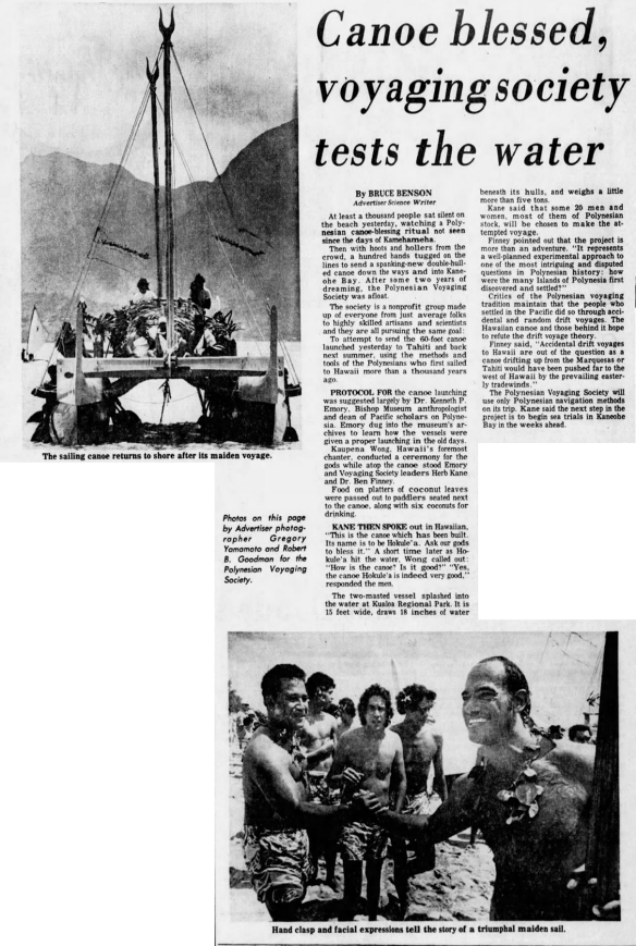 Star&Advertiser_3_9_1975_3.png