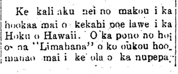 HokuoHawaii_7_21_1917_2.png