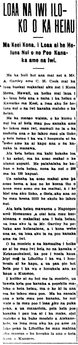 Kuokoa_3_27_1908_1.png