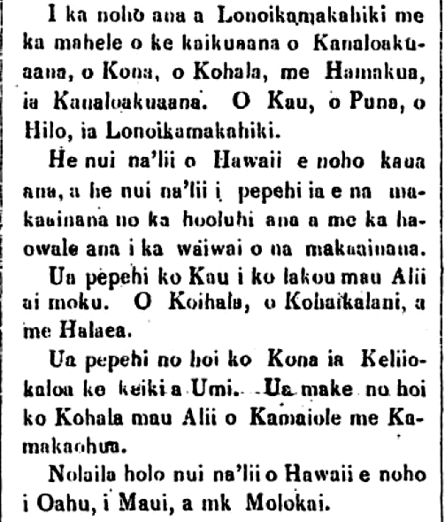Kuokoa_9_30_1865_1.png