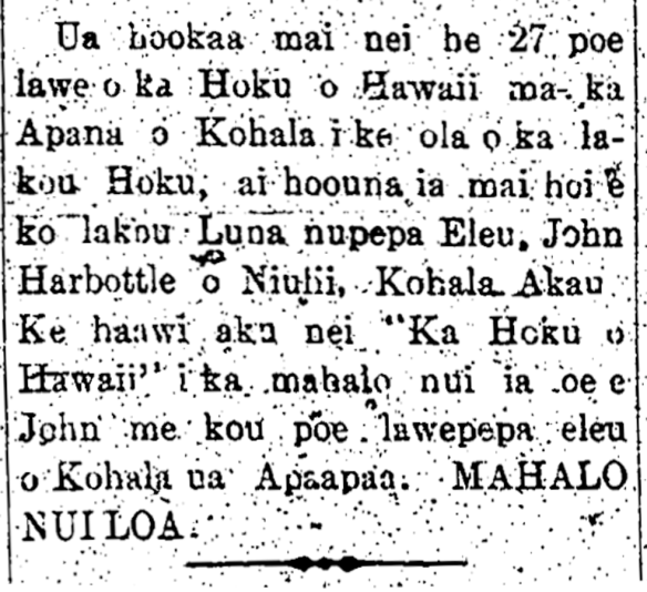 HokuoHawaii_8_2_1917_2.png