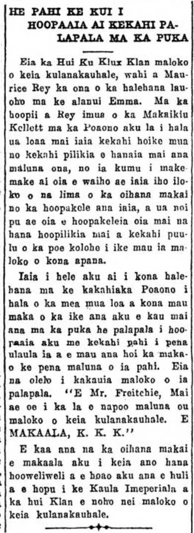 Kuokoa_11_18_1926_1.png
