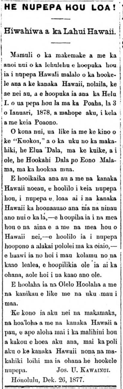 Kuokoa_12_29_1877_2.png