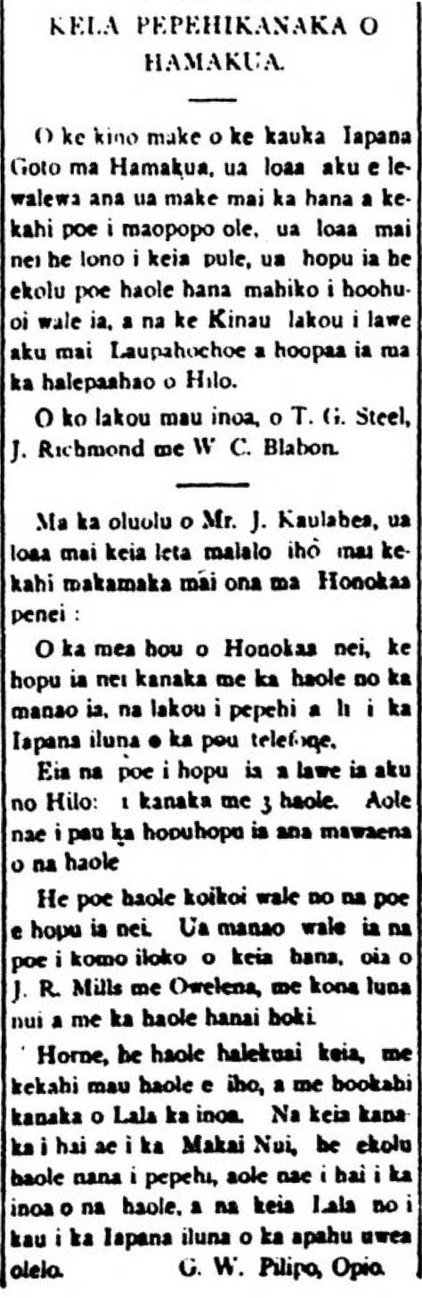 Kuokoa_12_7_1889_3.png