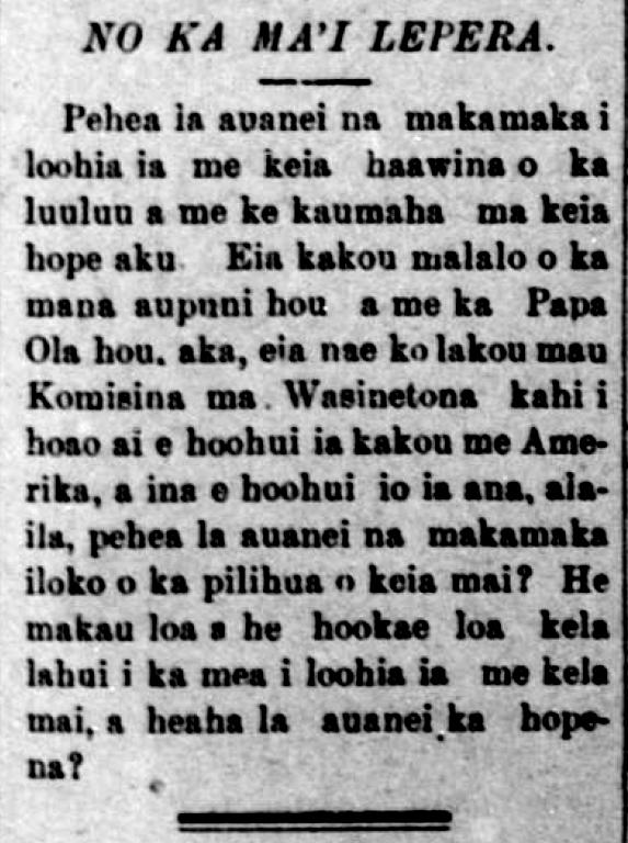 HawaiiHolomua_3_11_1893_3.png