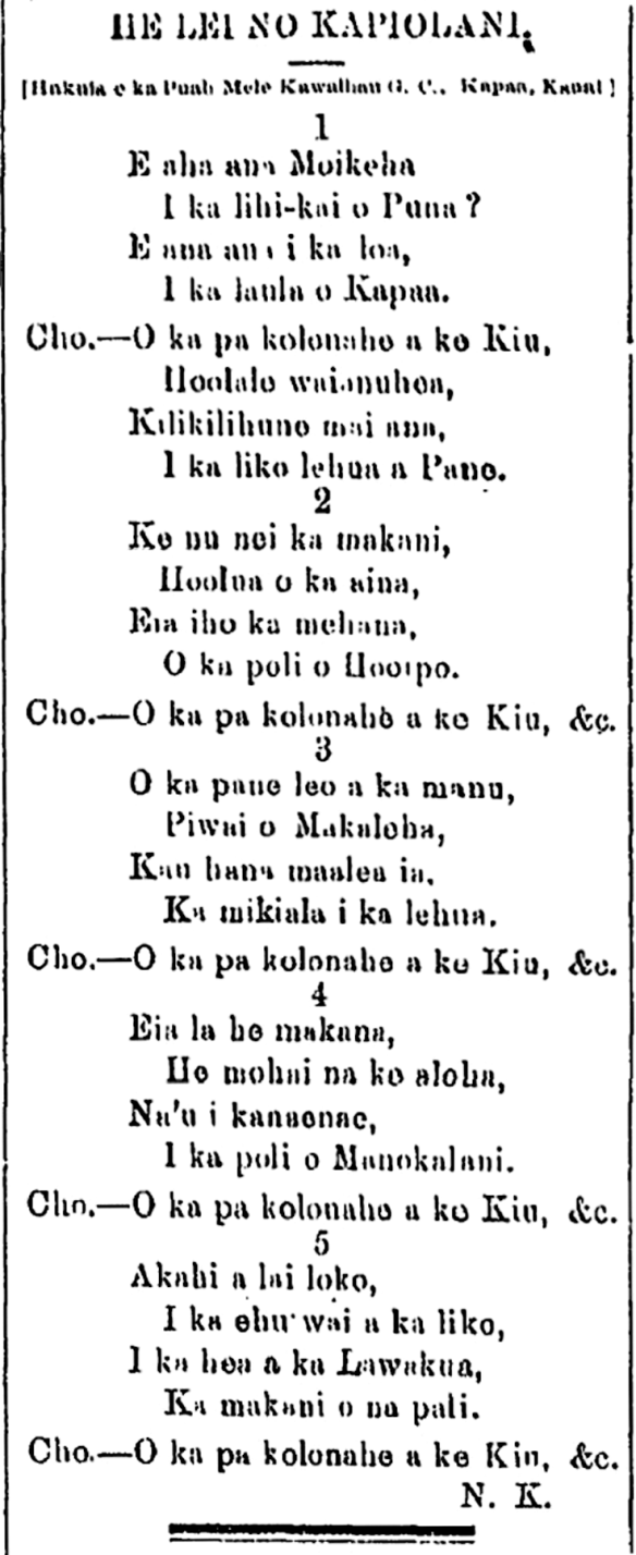 KHPA_1_18_1879_1.png