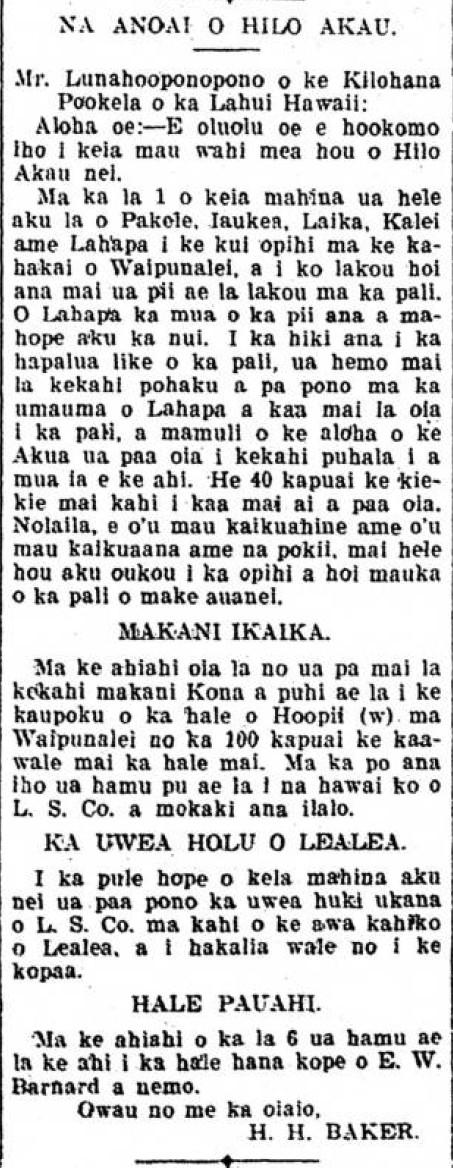 Kuokoa_3_11_1898_3.png