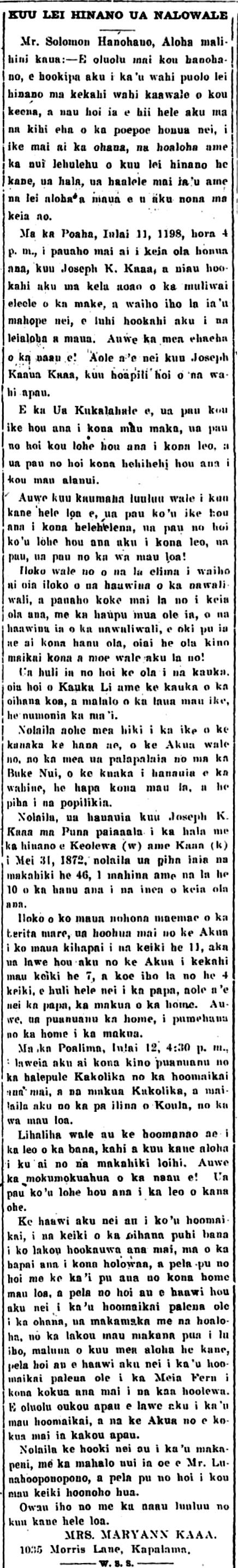 Kuokoa_7_26_1918_8.png