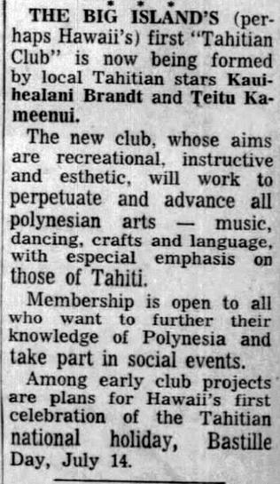 SundayAdvertiser_4_19_1959_6.png