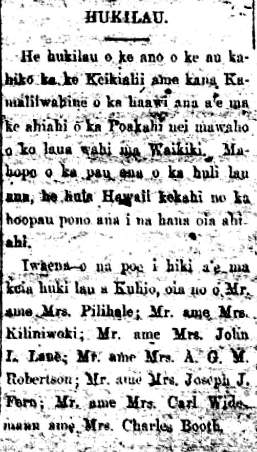 AlohaAina_10_5_1917_4.png