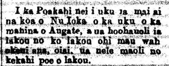 AlohaAina_10_8_1898_3