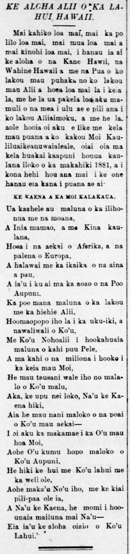 HawaiiHolomua_1_18_1893_3.png