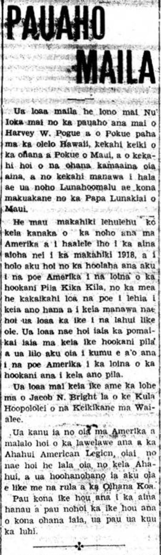 HokuoHawaii_10_19_1938_3.png