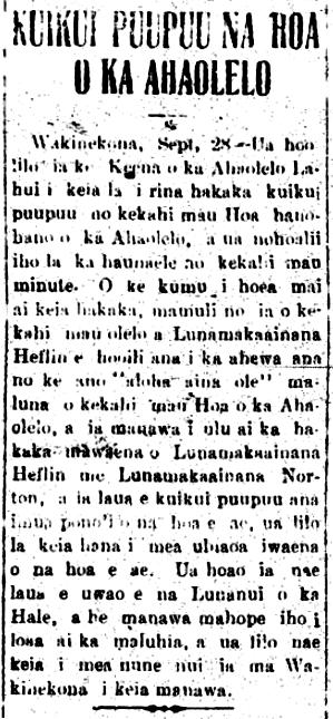 HokuoHawaii_10_4_1917_2.png