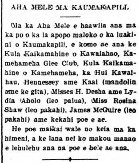 Kuokoa_4_1_1898_2.png