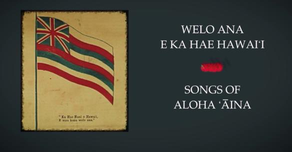 WeloAnaEKaHaeHawaii.png