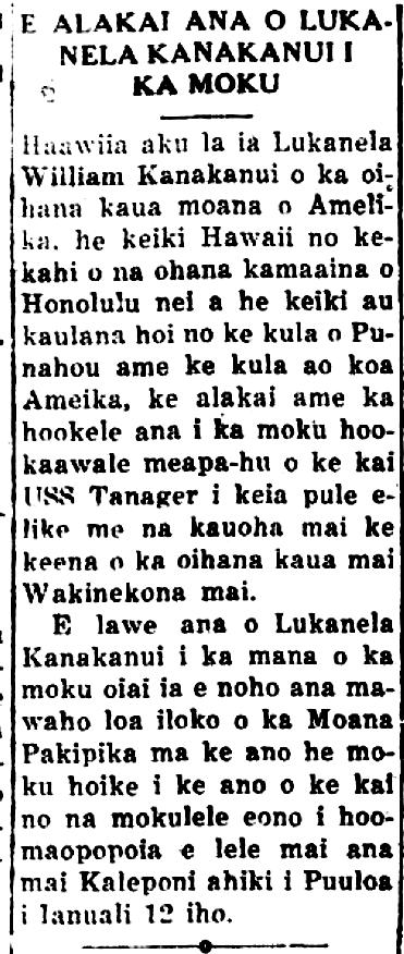 AlakaioHawaii_1_11_1934_1.png