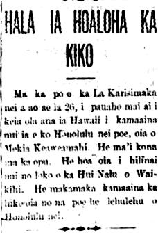 AlohaAina_12_28_1912_1.png