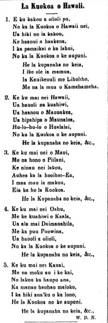 Kuokoa_11_26_1870_4.png