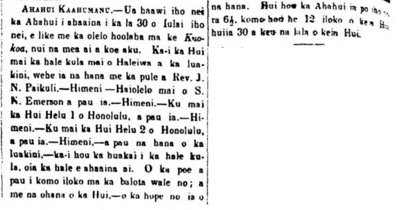 Kuokoa_8_6_1870_2