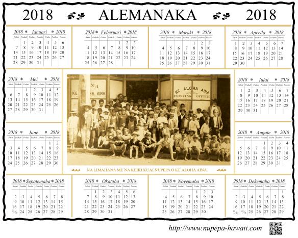 2018_ALEMANAKA.png