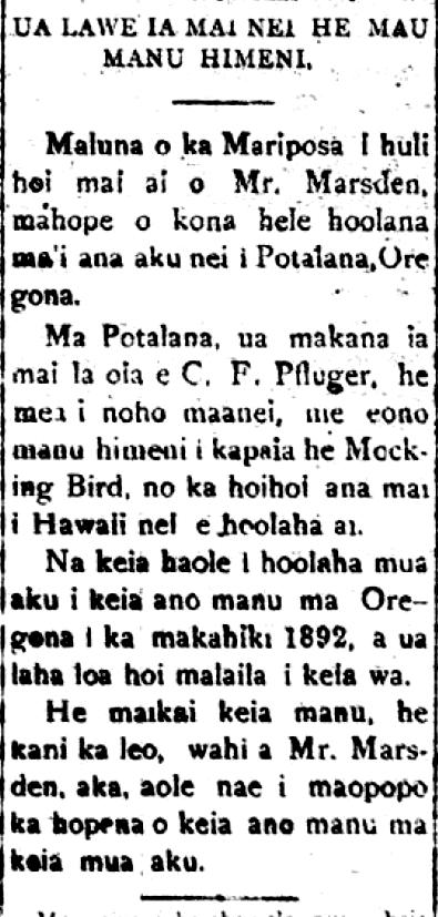 AlohaAina_7_10_1897_5