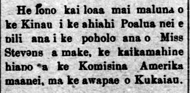 HawaiiHolomua_2_4_1893_1.png