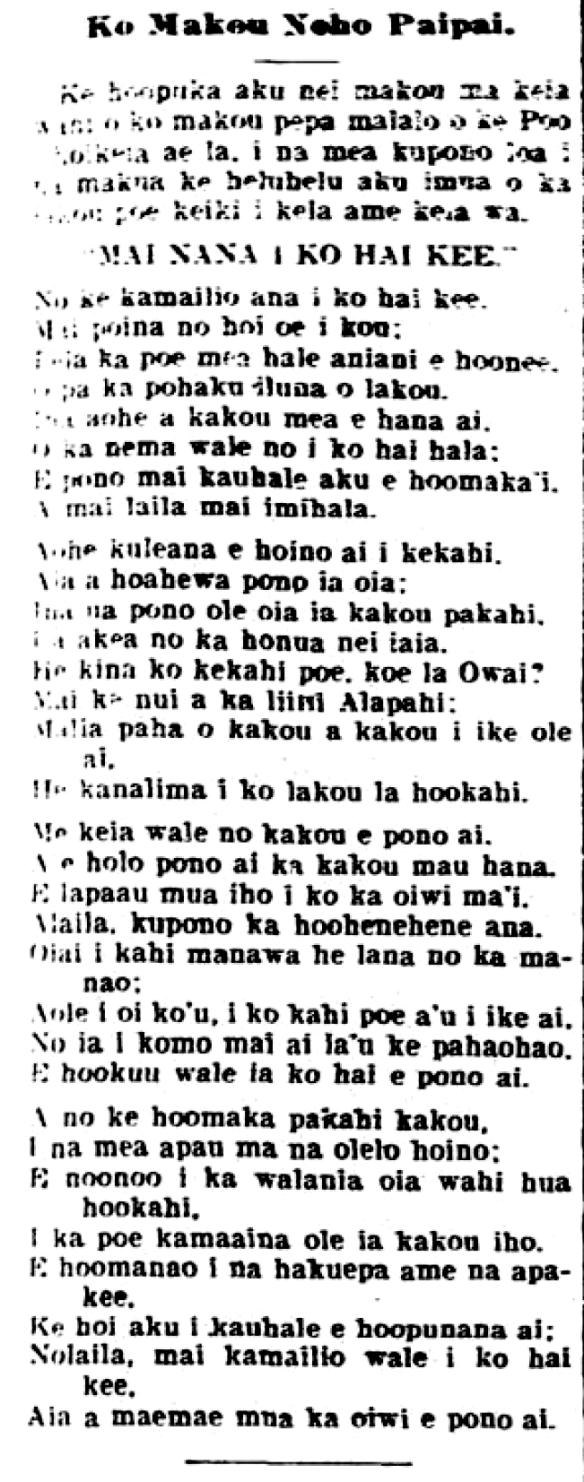 Kuokoa_10_27_1899_3