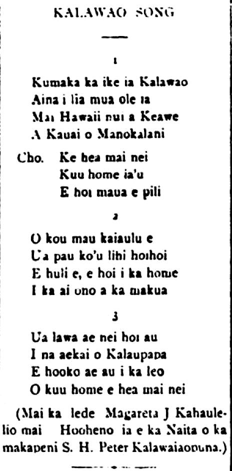 Kuokoa_10_5_1889_1.png