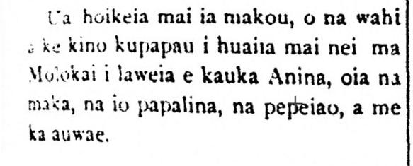 Kuokoa_6_13_1885_3.png