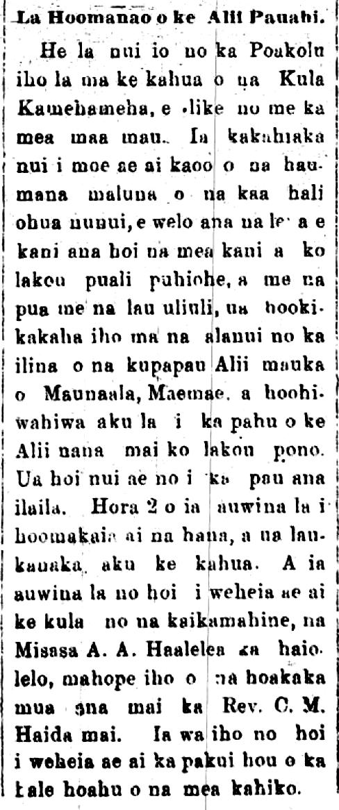 Makaainana_12_24_1894_1.png