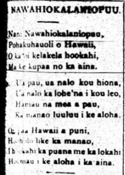AlohaAina_10_10_1897_3.png