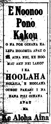AlohaAina_1_4_1918_3.png