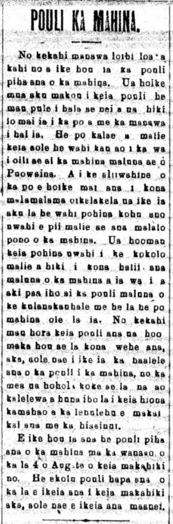 AlohaAina_2_10_1906_5.png