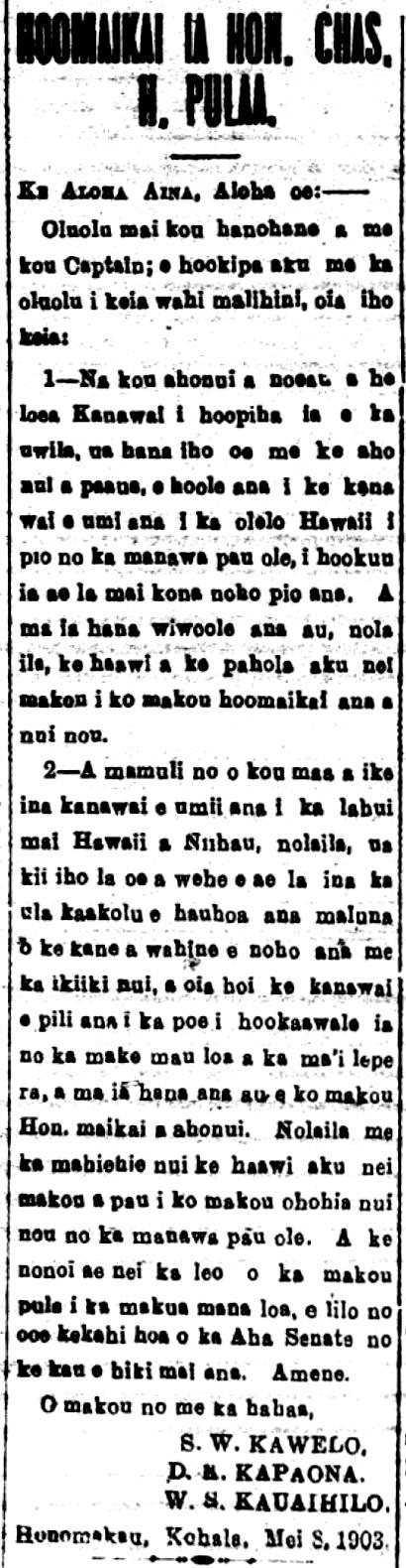 AlohaAina_5_23_1903_6.png