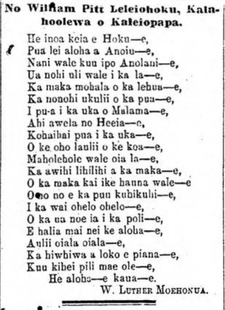 AuOkoa_5_30_1867_4.png