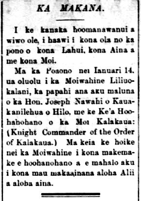 HawaiiHolomua_1_16_1893_2