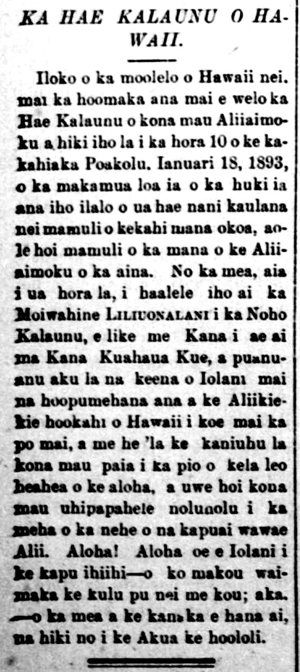 HawaiiHolomua_1_19_1893_2.png