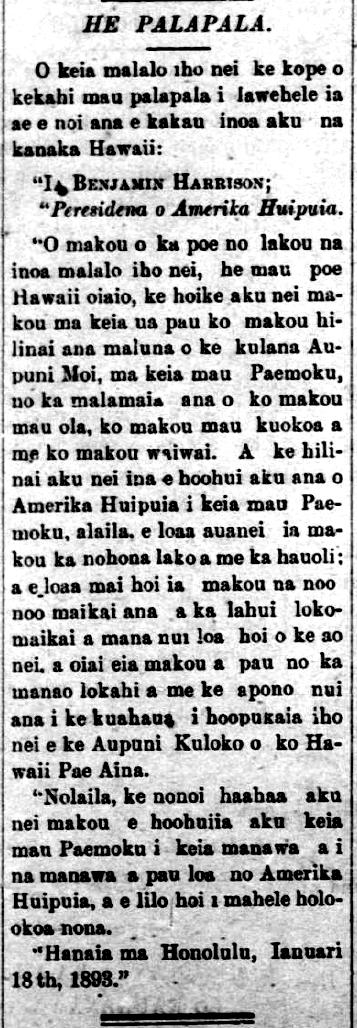 HawaiiHolomua_1_21_1893_1