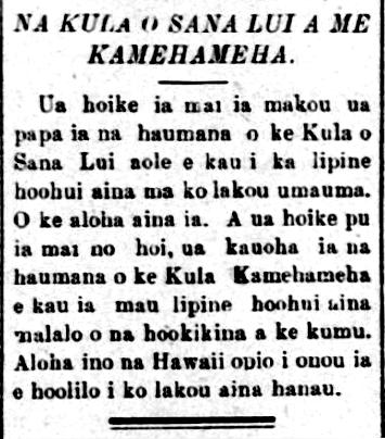 HawaiiHolomua_4_13_1893_2.png