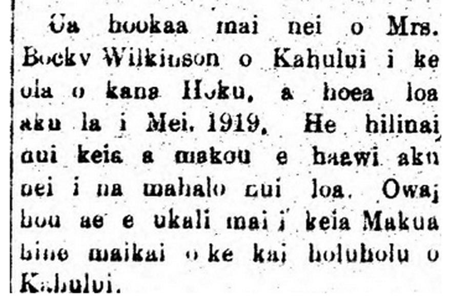 HokuoHawaii_1_24_1918_2.png