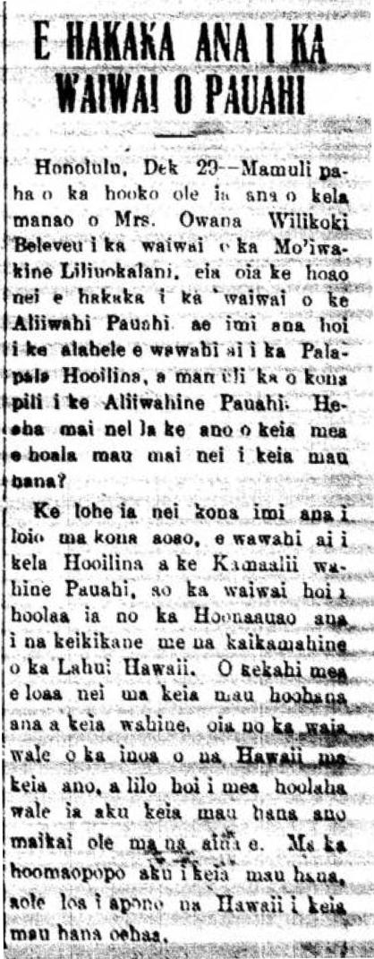 HokuoHawaii_1_3_1918_2.png