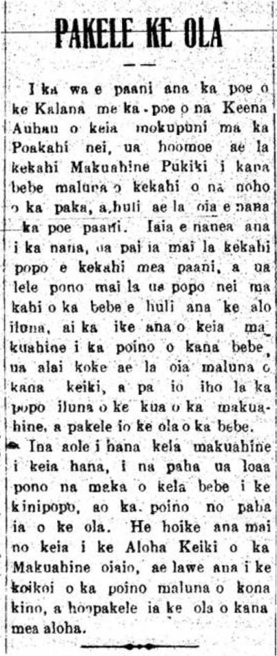 HokuoHawaii_1_9_1918_2.png