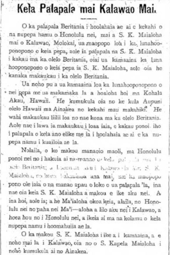 KuokoaHomeRula_5_8_1908_2