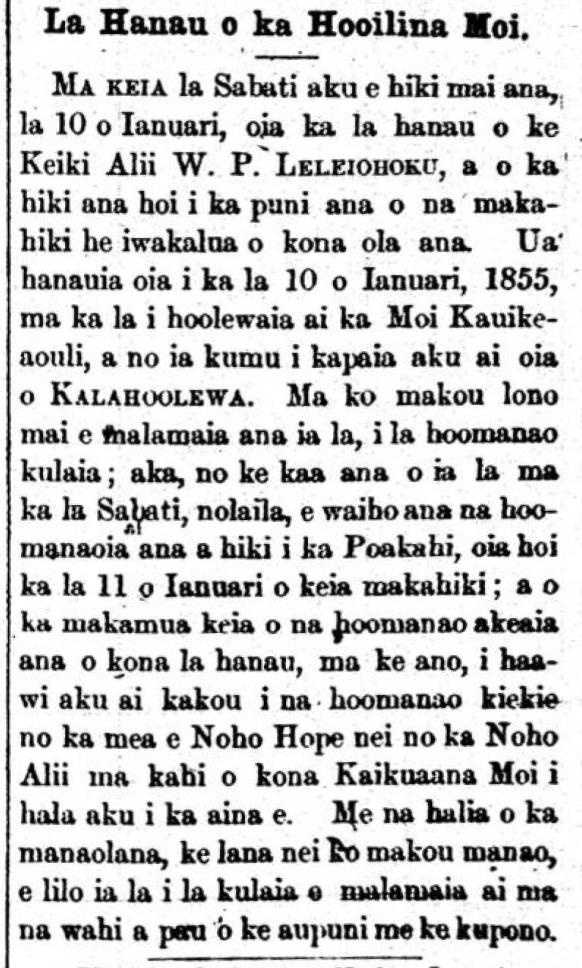 LahuiHawaii_1_1_1875_2.png