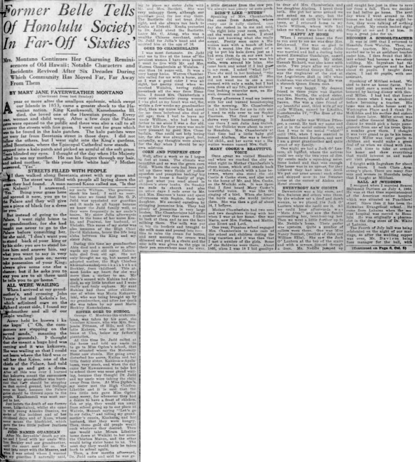 Advertiser_12_16_1923_5.png